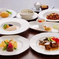 【シェフおすすめ中華・麒麟コース】 今夜は中華のコースディナー1泊2食付プラン(A)
