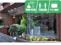 東京バニアンホテルオリジナル♪ 衛生用品セットプラン