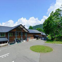 秋田の絶景ロードを走ろう!一人旅・カップル・グループでツーリング 二輪車限定!飲み物券付き