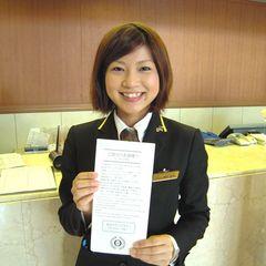 【1泊朝食】うどん県パスポート満喫プラン