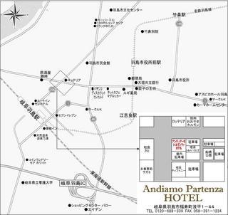 朝食バイキングサービスプラン  〜無料WiFi完備・大型車OK無料平面駐車場〜