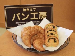 【沖縄セレクション】ボリューム満点!旨い朝食バイキングサービス【朝食付】