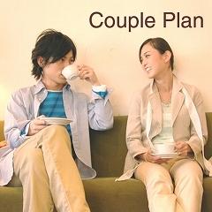 【早割14】大切な人と過ごす♪カップルプラン【朝食付&駐車場無料!】