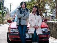 【駐車場確約】マイカー利用プラン☆車で都内を移動予定の方に!