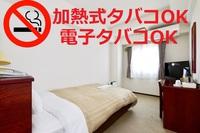 ◇シングル「準禁煙」ルーム◇電子、加熱式たばこOK◇927