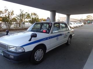 【掛川タクシー500円補助券2枚付】★掛川タクシー補助券付プラン