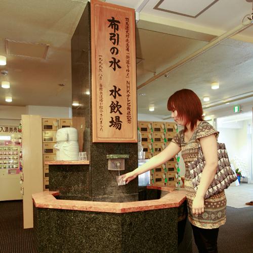 神戸クアハウス image