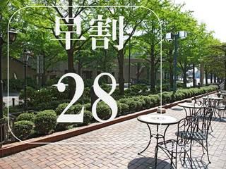 【さき楽28☆素泊り☆駐車場付】 室数限定! 4週前の先予約が更にお得!