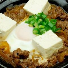 【朝・夕2食付】★満腹満足プラン★