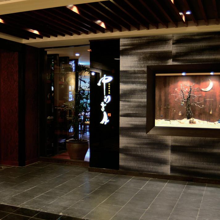 【新春】1日10室限定!夕食「和琉御膳」付き☆快適なナチュラルルームにご宿泊