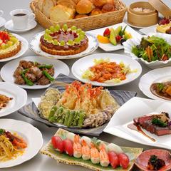 【さき楽90】お先にお得!夕食&朝食ブッフェ付