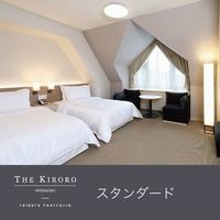 【Tribute Portfolio Hokkaido】スタンダードプラン(素泊まり)