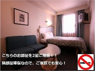 【隣部屋確約!!】☆3〜4名利用☆ダブルルーム2室♪