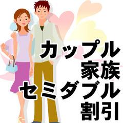 エキストラシングルプラン/素泊まり