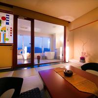 ◆海側<絶景展望風呂付き>和室◆〜洗練された和モダンの彩り〜