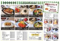 【秋田県民限定】あきた県民割適用!朝食&ランチ付プラン♪12時レイトチェックアウト♪