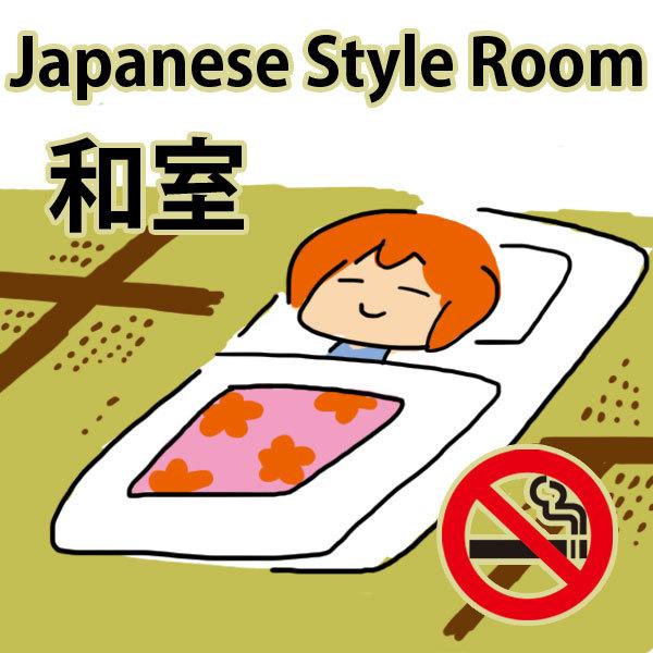 33_★【お誕生月限定のくちこみプラン】限定1室 お部屋はおまかせください★ミ