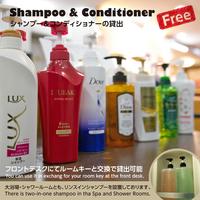 【洗えるマスクプレゼント】禁煙ルーム 朝10時からチェックインできます!!