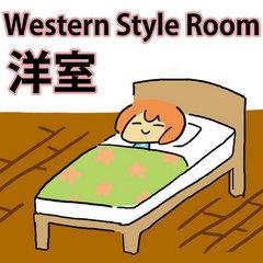 34_【期間限定】4泊以上の予約限定 特別割引プラン (シングル和室/洋室対応)