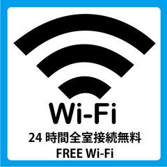 13_【 禁煙フロア 】シングルルームプラン  全室無料wifi対応