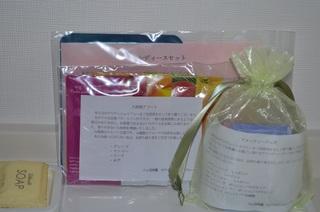 ☆レディースプラン女子会☆ スイートルームと創作料理・・・レディース&アメニティセットプレゼント。