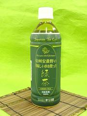 【ようこそ!信州松本へ】自慢の温野菜朝食+地元の緑茶or水500mlペットボトル付☆【信州朝ごはん】