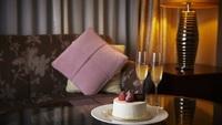 【記念日×シャンパン・ケーキ】Royal Anniversary〜2つのレストランから選べる夕食付〜