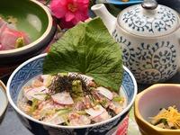 【選べるお部屋食】サラサラ美味しい【鯛のまご茶漬け】プラン