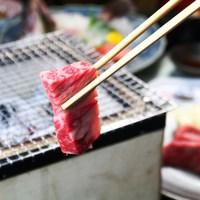 【能登牛コース】珠洲特産品 珪藻土コンロで<幻の和牛 能登牛>を炭火の網焼きで♪〜1泊2食付