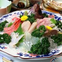 【刺身皿盛りコース】季節の魚介類をふんだんに使った皿盛り♪新鮮な旨さに舌鼓〜1泊2食付