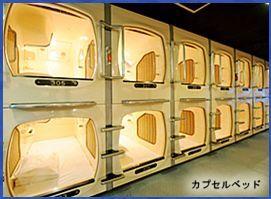 【必見】格安ゲリラプラン!1泊2,000円〜すすきの駅徒歩30秒!