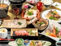 里山散作グルメ〜美麗〜2021年春の献立【ハイグレード客室プラン】