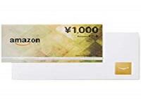 【Amazonギフト券1,000円分付】宿泊プラン:朝食付