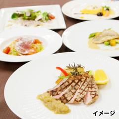 【みんなでカンパイ!広島県】ベーシックプラン「フォルネッロ」宿泊者限定ディナー 1泊2食