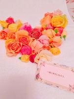 【ご予約成立時点でキャンセル料発生】★モニター特別企画★あこがれの薔薇風呂セットつき宿泊プラン