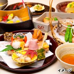 【ラグジュアリープラン】\リニューアルOPEN/日本料理「矼」華会席 1泊2食