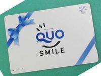 【QUOカード500円付・素泊りプラン】 ビジネスサポート!みろく横丁・繁華街へのアクセス良好♪