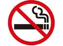 ★ 1室に1〜2名/家族計3〜4名迄/大人は2名限定/禁煙室