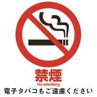 シングル◇禁煙◇電子タバコも不可