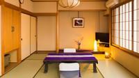 佳松亭-kasyoutei-【お部屋タイプおまかせ】