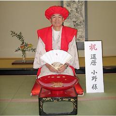 【長寿祝い】ご家族の大切にしたいお祝いの席をより華やかに〜還暦・古希・喜寿・米寿などの記念日〜