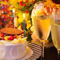 【リゾート☆アニバーサリー】ホテルでお祝い☆サプライズで感激の記念日!