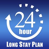 【最大24時間のんびり♪】★チェックイン11時〜チェックアウト11時★朝食付プラン