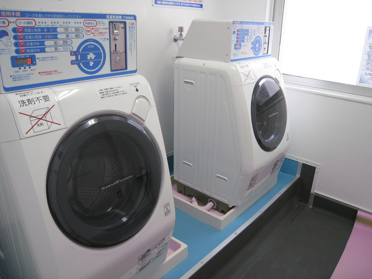Hotel Asutia Nagoya Sakae image