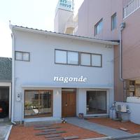 金沢駅前貸別荘コテージ(基本12名3室)