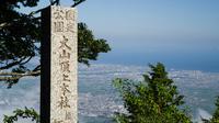 【1泊2食付】霊峰・大山にて名物の大山豆腐を食す<豆腐料理膳プラン>