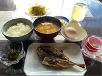 美味満喫!2食付き【お得にエコプラン】板前料理きよ都の夕食&干物朝食付プラン