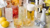 【90周年】レトロモダンフェアを楽しむアルコール飲み放題付きプラン
