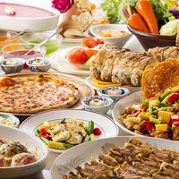 【早期割】安心の最安値、30日前の予約がお得!人気の食べ放題をどうぞ「さき楽石窯ブッフェプラン」