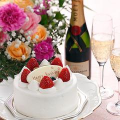 【家族でお祝い】ケーキや乾杯ドリンク付!誕生日などのお祝いにぴったりブッフェバイキング